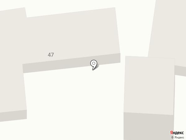 Домашняя кухня на карте Крыжановки