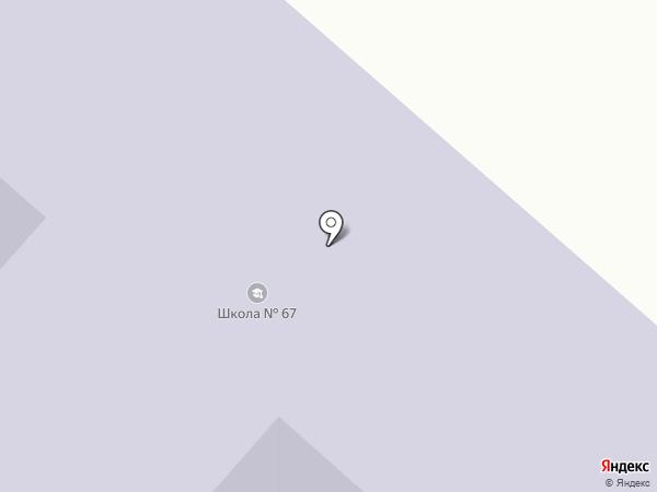 Союз дзёсинмон сёринрю каратэ-до Украины на карте Одессы