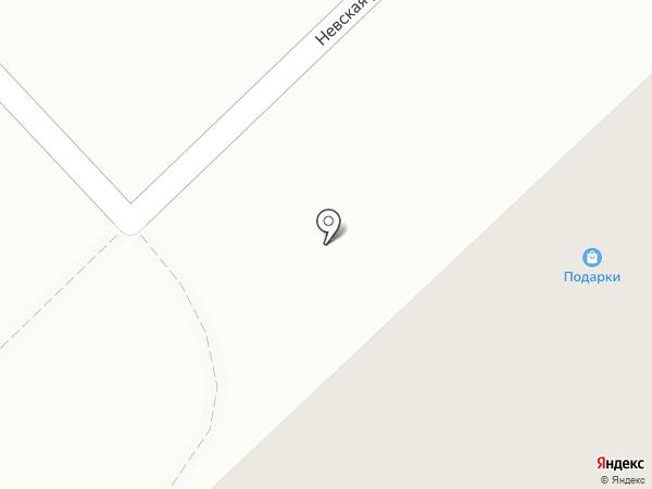 Магазин подарков и сувениров на карте Отрадного