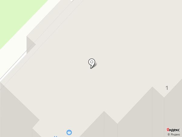 Тандем на карте Отрадного