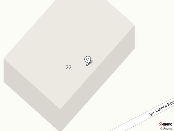 Автосервис на 9-й на карте Ульяновки