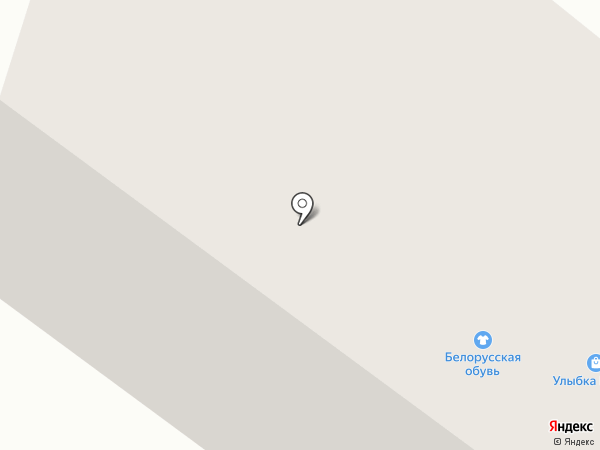 Магазин галантереи на карте Отрадного