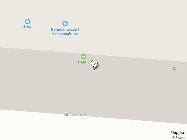 Салон-ателье на карте Отрадного