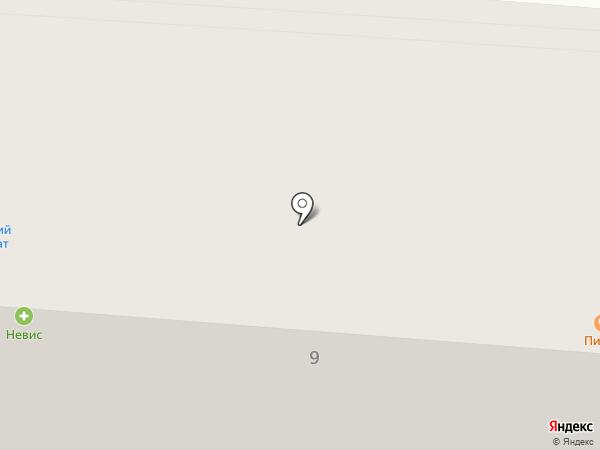 Аромат+ на карте Отрадного