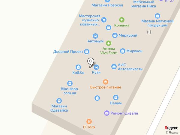 Мир обоев на карте Одессы