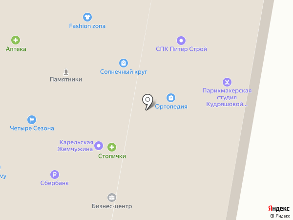 ТСК-Деливер на карте Отрадного