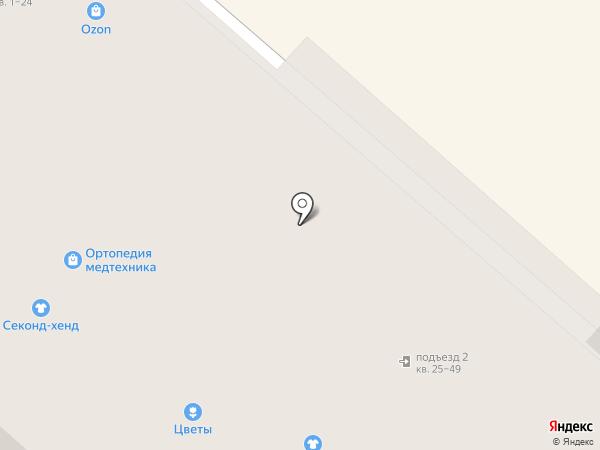 Карандаш на карте Отрадного
