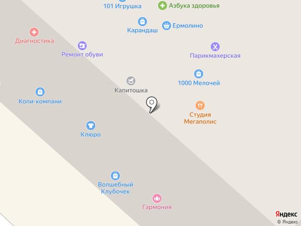 Мегаполис на карте Отрадного
