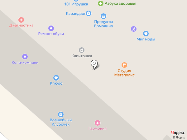 Ермолино на карте Отрадного