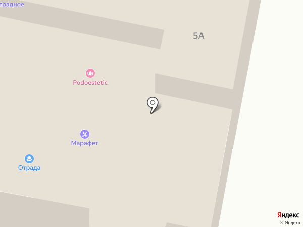 ГлавРем на карте Отрадного