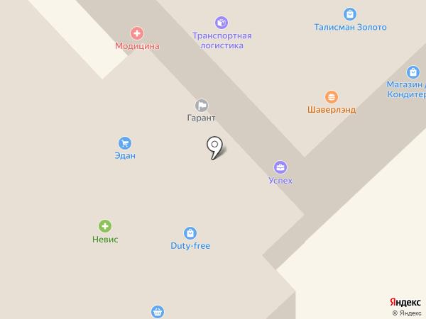 Золотой ломбард на карте Отрадного