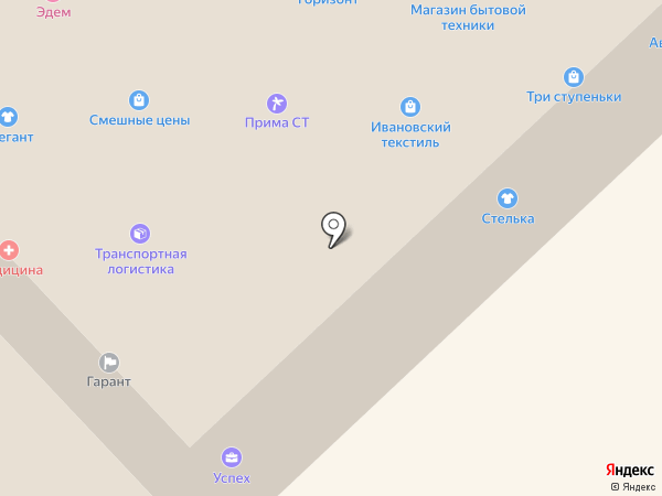 Евросеть на карте Отрадного