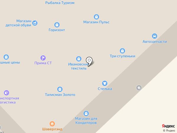 Великолукский мясокомбинат на карте Отрадного