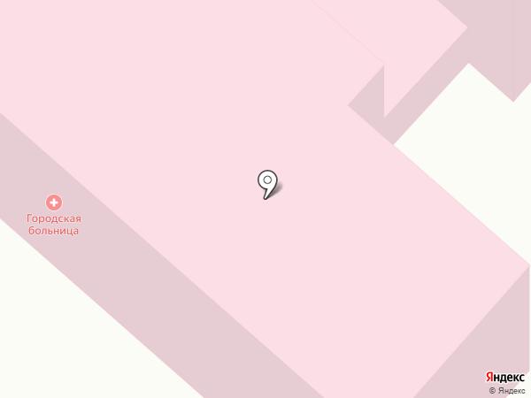 Отрадненская городская больница на карте Отрадного