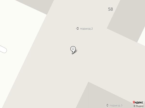 Центр первичной медико-санитарной помощи №5 на карте Одессы