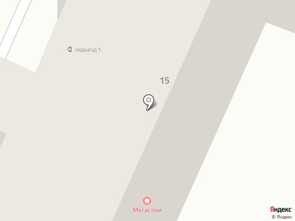 Школа скорочтения и развития памяти для детей по методике Шамиля Ахмадуллина на карте Одессы