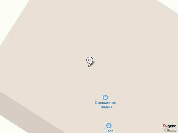 Pella на карте Отрадного