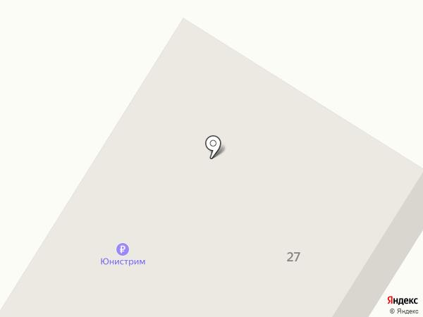 Почтовое отделение №187331 на карте Отрадного