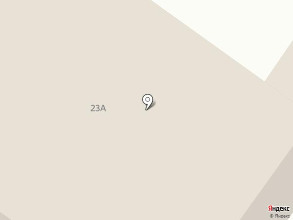Магазин кухонной утвари на карте Рахьи
