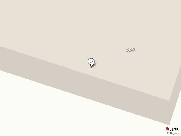 Пожарная часть №127 на карте Кировска