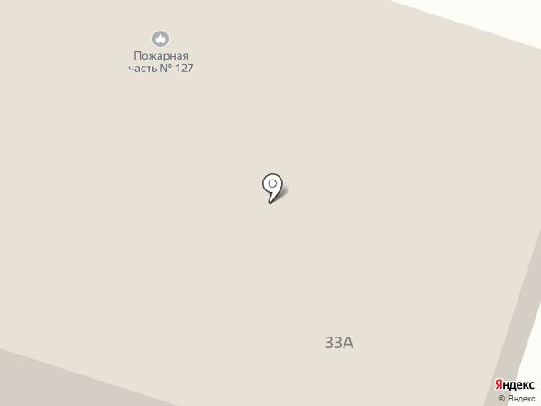 Пожарная часть №127 Кировского района на карте Кировска