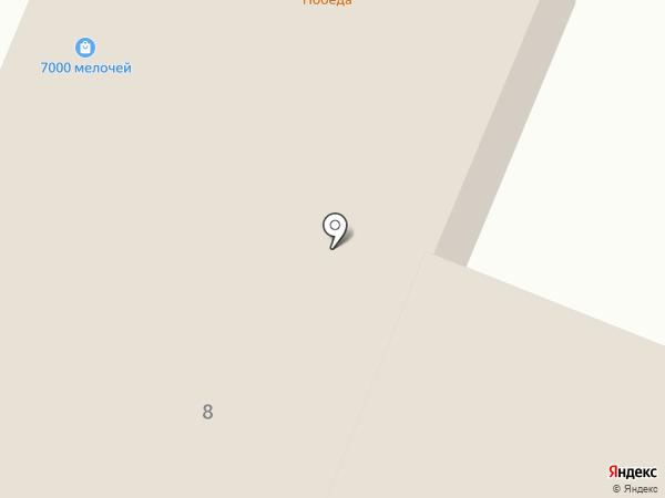 Сам себе электрик на карте Кировска