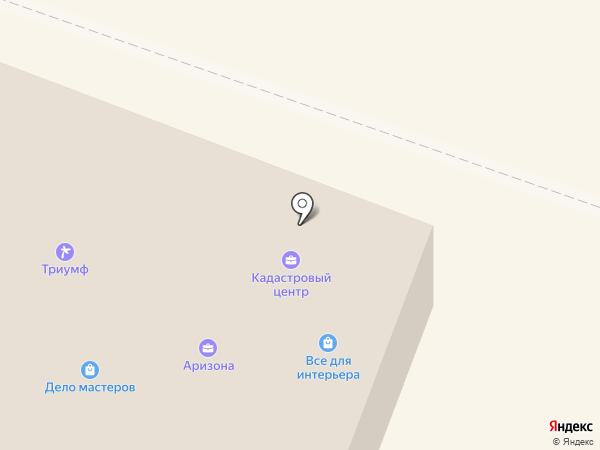 Пойду платье куплю на карте Кировска