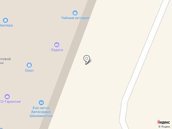 Кнопочка на карте Кировска