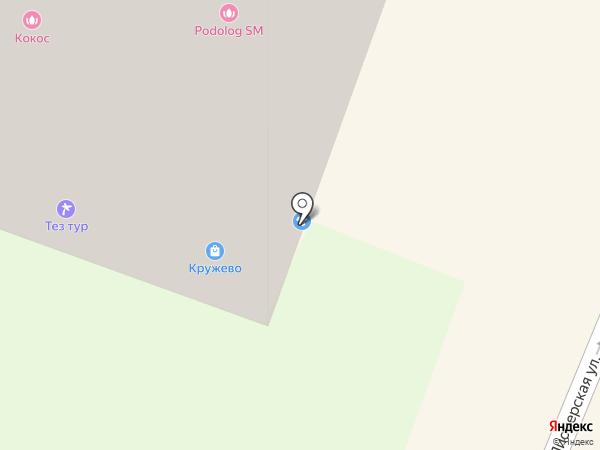 Barkeria на карте Кировска