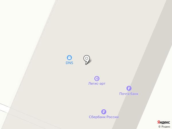Народная семьЯ на карте Кировска