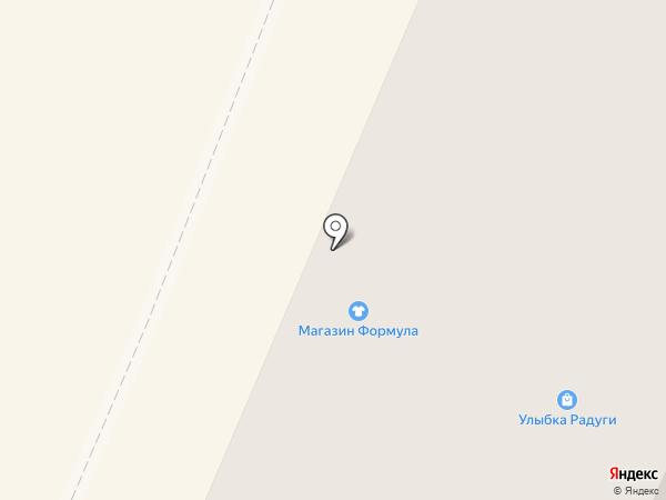 Московская Ярмарка на карте Кировска