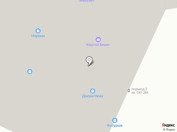 Арго на карте Кировска