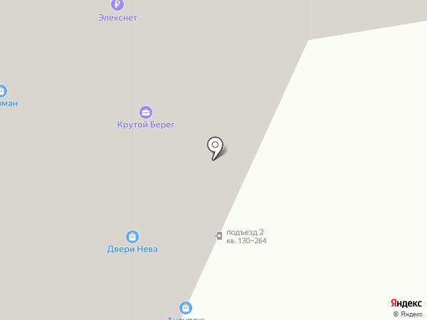 КВС на карте Кировска
