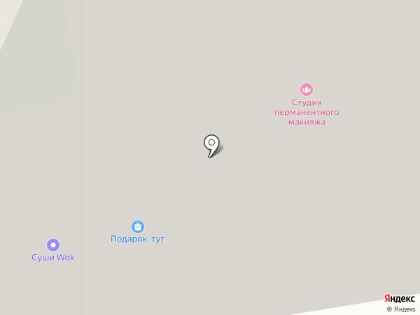 Норман на карте Кировска
