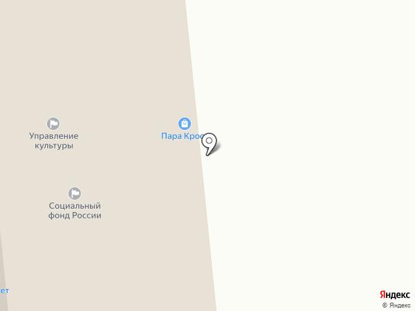 Ладога на карте Кировска