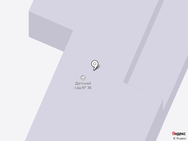 Детский сад №36 на карте Кировска