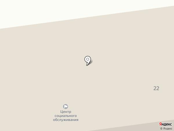Комплексный центр социального обслуживания населения г. Кировска на карте Кировска
