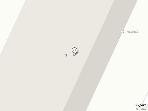Joff на карте Кировска