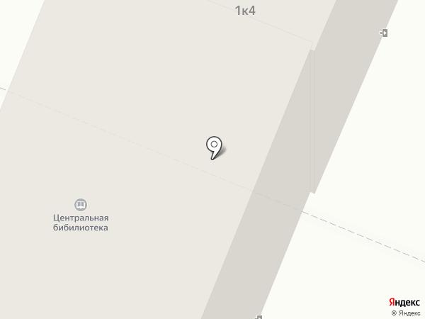 Кировская Центральная Библиотека на карте Кировска