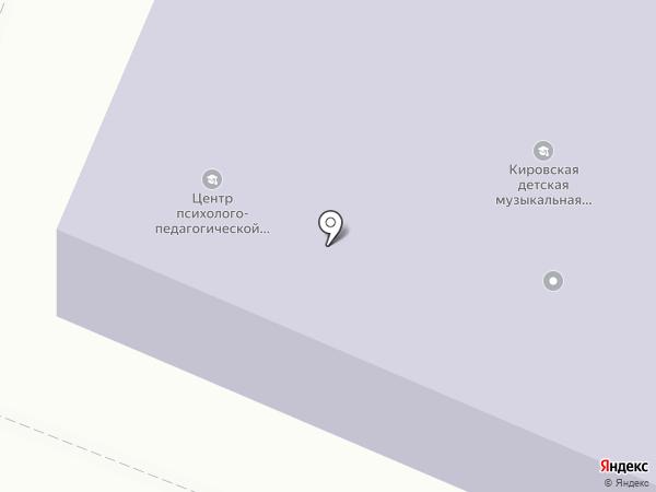 Комитет социальной защиты населения Администрации Кировского муниципального района на карте Кировска