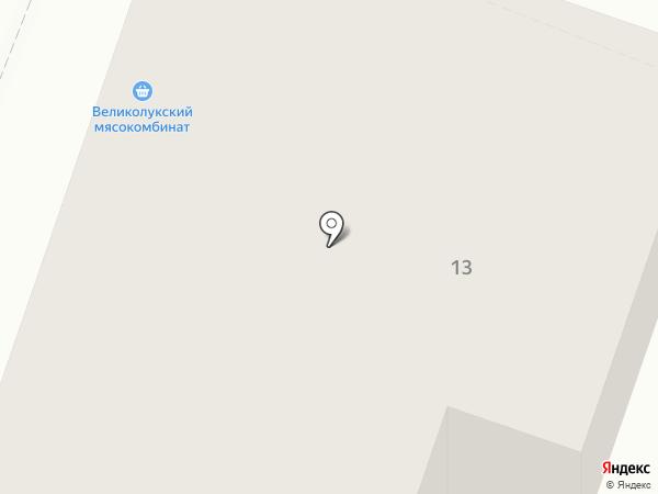 Магазин товаров для спорта, туризма и отдыха на ул. Кирова на карте Кировска