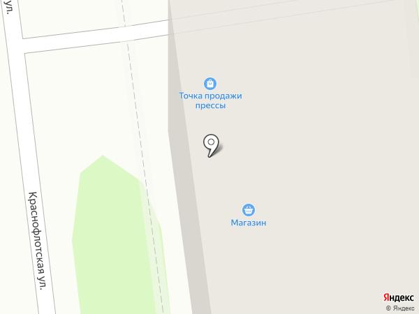 Продуктовый магазин на карте Кировска
