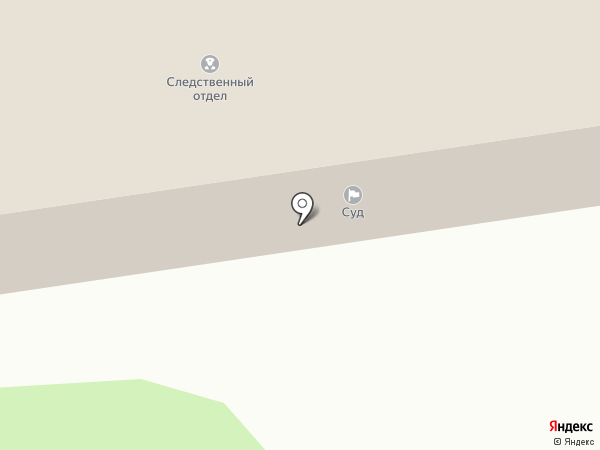 Следственный отдел по Кировскому району на карте Кировска