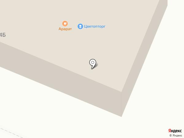 Цветочный магазин на карте Кировска