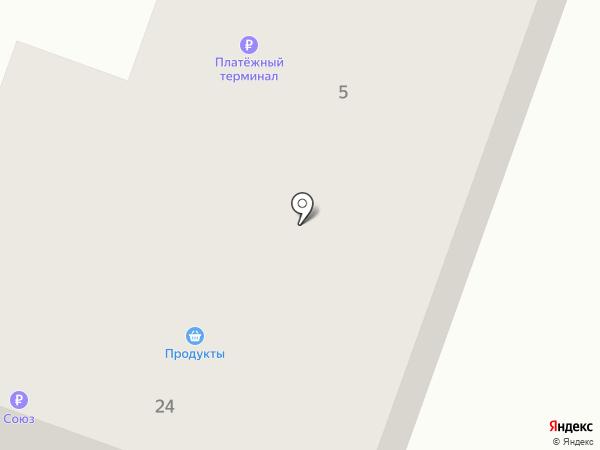 Продуктовый магазин на ул. Кирова на карте Кировска