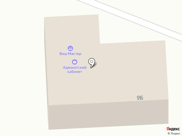 Мегафон на карте Кировска
