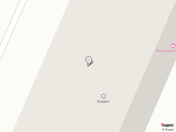 Тонус на карте Кировска