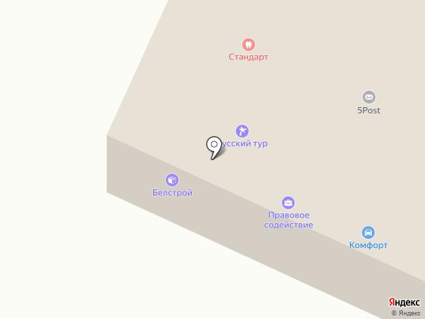 Мир творчества на карте Кировска