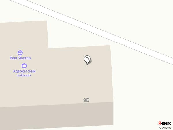Студия стрижек Александра Чижова на карте Кировска