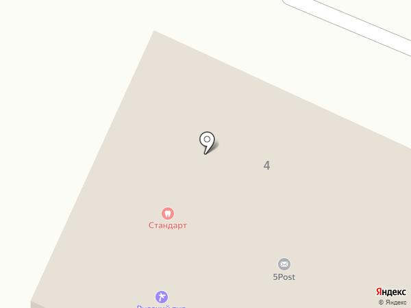 Людмила на карте Кировска